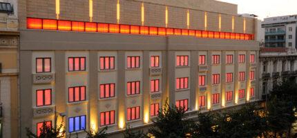 Πολυκατάστημα Notos Galleries-Θεσσαλονίκη
