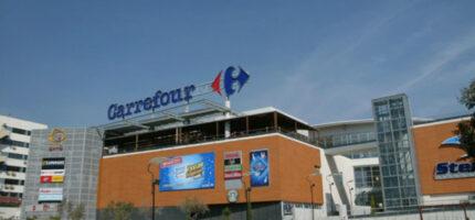 Εμπορικό Κέντρο City Gate-Θεσσαλονίκη