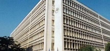 Κεντρικό Κτίριο ΟΤΕ-Θεσσαλονίκη