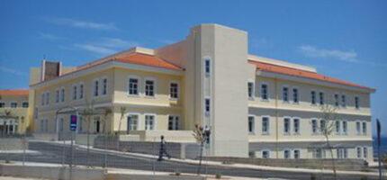 Κατασκευή Νέου Κτιρίου Γενικού Νοσοκομείου Χίου