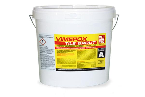 Waterproof Pool Tile Grout : Tile joint grouts vimatec Ν ΒΙΔΑΛΗΣ ΑΕ