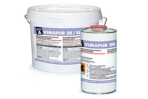 σφραγιστικό αρμών πολυουρεθανικής βάσης δύο συστατικών-μεγάλη ελαστικότητα-ανθεκτικότητα-Vimapur 2K SL