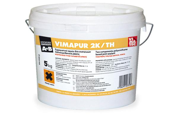 σφραγιστικό αρμών-πολυουρεθανικό-δύο σσυστατικών-μεγάλη ελαστικότητα-ανθεκτικότητα στις καιρικές επιδράσεις-Vimapur 2K TH
