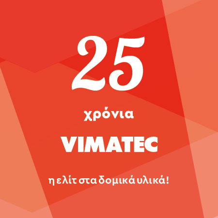 25_years_web-banner