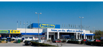 Τεχνικό Πολυκατάστημα Praktiker Hellas-Θεσσαλονίκη