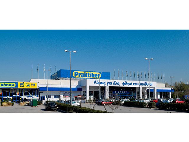 29.Praktiker Store-Thessaloniki