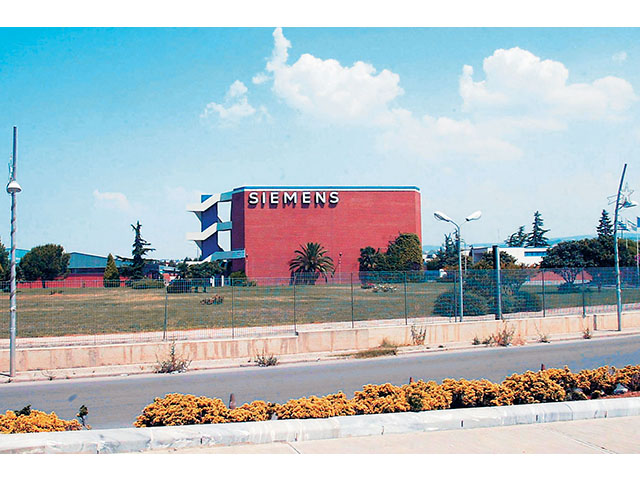 31.Siemens AG Plant-Thessaloniki