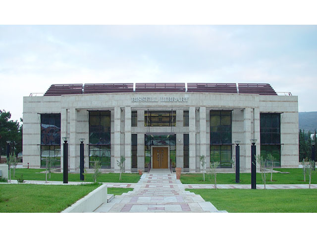 36.Bissell Library-American College of Thessaloniki